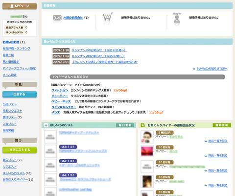 mytop.jpg