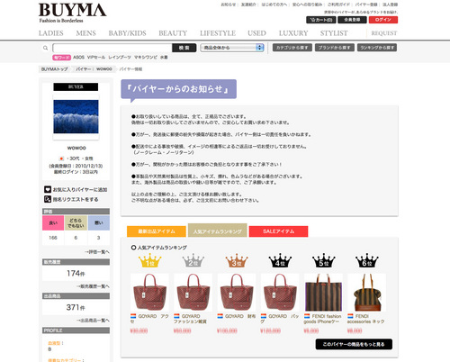 buyerpage.jpg