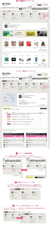 mypage_info.jpg